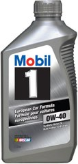 Mobil 1 Advanced Full Synthetic 0W-40, 0.946л.