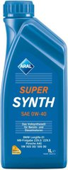 Aral SuperSynth 0W-40, 1л.