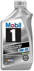 Mobil 1 Advanced Full Synthetic 5W-30, 0.946л.