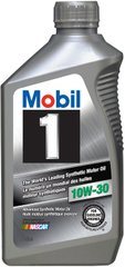 Mobil 1 Advanced Full Synthetic 10W-30, 0.946л.
