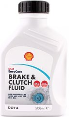 SHELL Brake & Clutch fluid DOT4 ESL, 0.5л