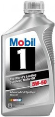 Mobil 1 Advanced Full Synthetic 5W-50, 0.946л.