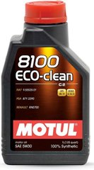 Motul 8100 Eco-clean 5W-30, 1л.