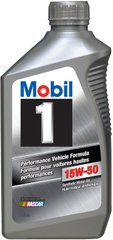 Mobil 1 Advanced Full Synthetic 15W-50, 0.946л.