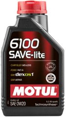 Motul 6100 Save-lite 0W-20, 1л.