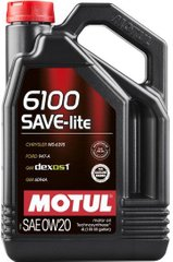 Motul 6100 Save-lite 0W-20, 4л.