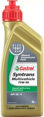 Castrol Syntrans Multivehicle 75W-90, 1л.