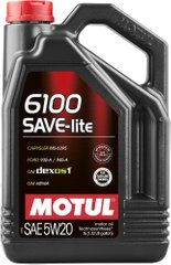 Motul 6100 Save-lite 5W-20, 5л.