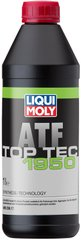 Liqui Moly Top Tec ATF 1950, 1л.