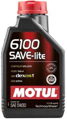Motul 6100 Save-lite 5W-30, 1л.