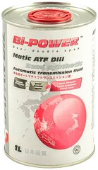 Japan Oil MATIC ATF DIII, 1л