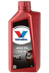 Valvoline Axle Oil 75W-90, 1л.