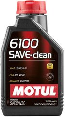 Motul 6100 Save-clean 5W-30, 1л.