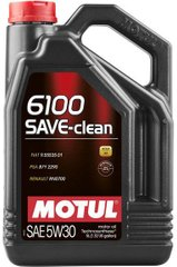 Motul 6100 Save-clean 5W-30, 5л.