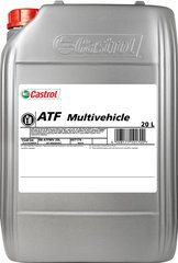 Castrol ATF Multivehicle, 20л.