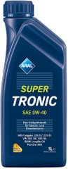 Aral SuperTronic 0W-40, 1л.